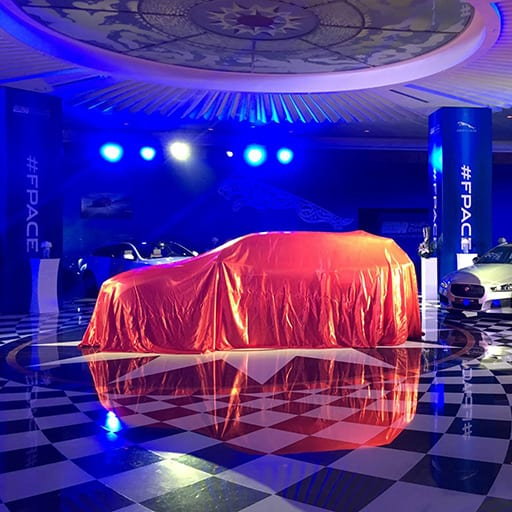 Jaguar F-Pace | Bahrain Launch Event