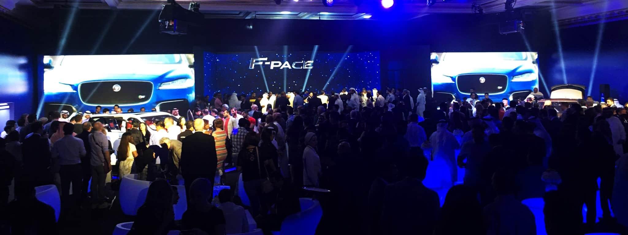 Jaguar F-Pace | Bahrain Launch Event